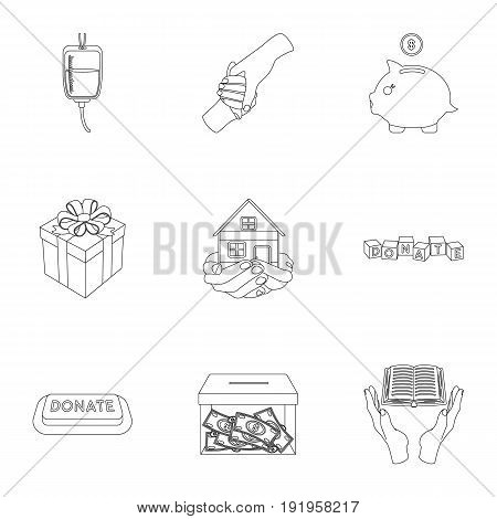 Charitable Foundation. Icons on helping people and donation.Charity and donation icon in set collection on outline style vector symbol stock web illustration.