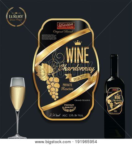 Luxury Golden Wine Label Vector Illustration 10.eps