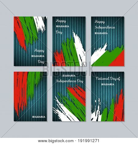 Bulgaria Patriotic Cards For National Day. Expressive Brush Stroke In National Flag Colors On Dark S