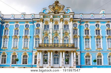 RUSSIA Tsarskoe Selo - JULY 20 2013. Facade of the Catherine Palace in Tsarskoe Selo in St. Petersburg