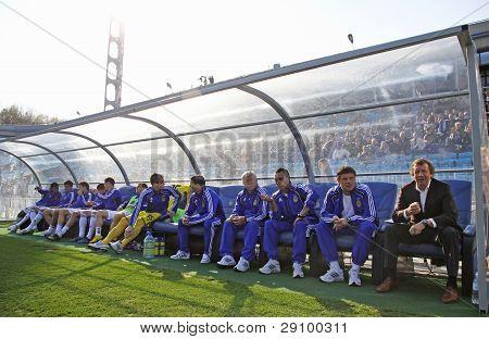 Fc Dynamo Kyiv's Managers