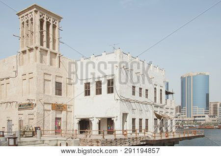 Uae, Dubai - January, 2019: Cafes And Restaurants At Al Seef, Newly Renovated Area In Traditional Ar