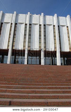 Centre of art. Kiev,Ukraine. Former museum of Lenin