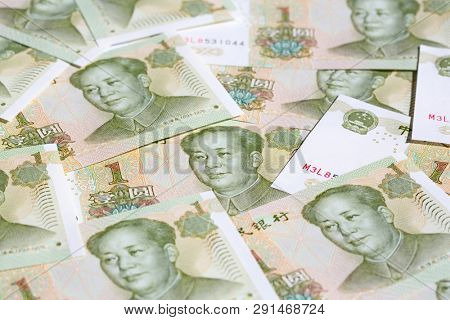Collection of the chinese banknotes