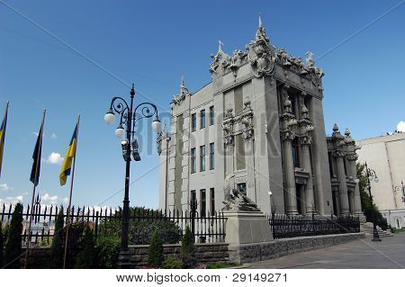 Famous chimera house. In present time is a guest house of ukrainian president. Kiev,Ukraine.