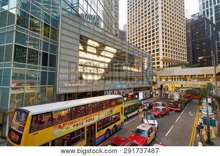 HONG KONG, CHINA - CIRCA JANUARY, 2019: Emporio Armani store in Central on Hong Kong Island in the evening.