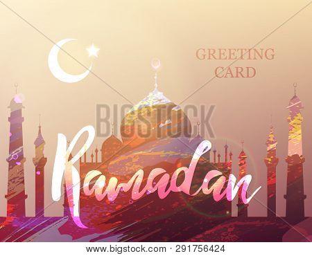 Ramadan Kareem. Eid Mubarak. Month Of Fasting. Template For Creative Greeting Card, Arabic Celebrati