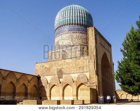 Samarkand, Uzbekistan - August 10, 2018: View From Bibi-khanym Mosque - Registan