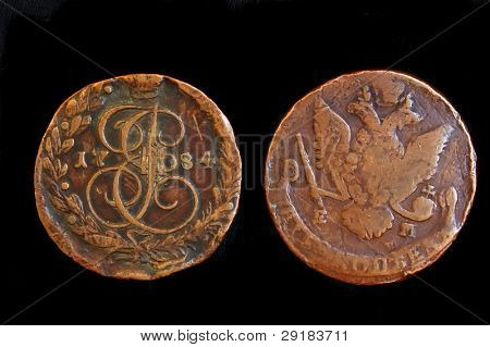 The Old Russian coins. Found with metal detector