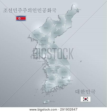 North South Korea Map Vector & Photo (Free Trial) | Bigstock