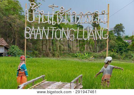 Baan Tong Luang Hill Tribe Village Near Chiang Mai Thailand