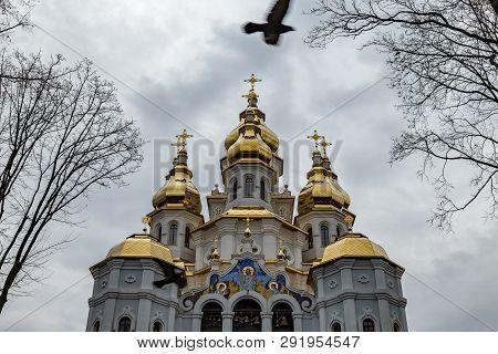 Kharkiv, Ukraine: Mironositskaya Church, Known Also As Myrrh-bearers Temple