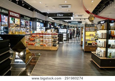 Lyon, France - 16 March 2019: Perfume Store At Saint Exupery International Airport, In Lyon, With Br