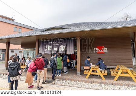 Hokkaido, Japan - April 30 2019 : Numa-no-ie Onuma Sweet Dumplings, A Long-established Japanese Conf