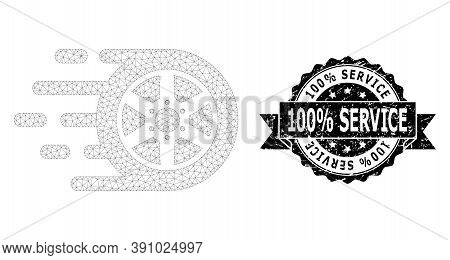 100 Percent Service Textured Seal And Vector Car Wheel Mesh Structure. Black Seal Contains 100 Perce