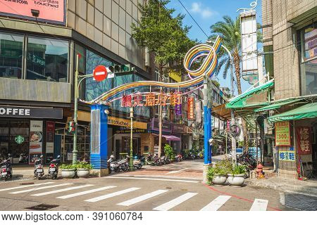 October 20, 2020: Jiguang Street Shopping District Near The Railway Station Of Taichung, Taiwan, Is