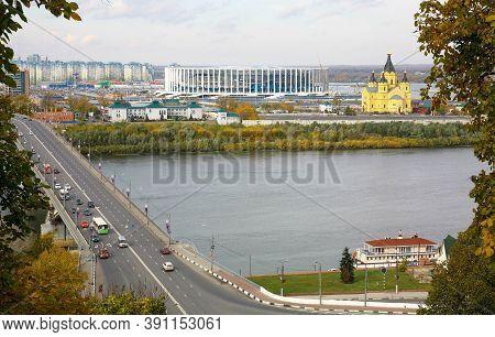 Autumn Nizhny Novgorod And The Bridge Over The Oka River