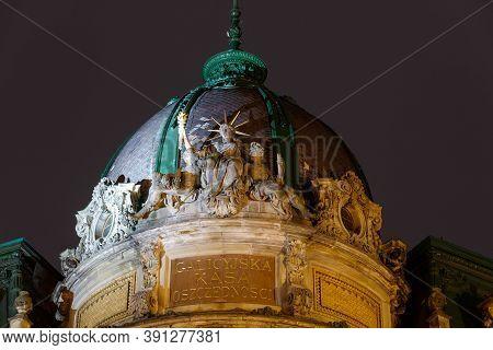 Lviv, Ukraine - October 14, 2020: Museum Of Ethnography Ancient Architecture At Night