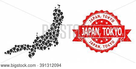 Pin Collage Map Of Honshu Island And Grunge Ribbon Stamp. Red Stamp Contains Japan, Tokyo Text Insid