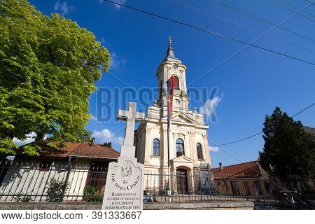 Banastko Novo Selo, Serbia - June 9, 2019: Serbian Orthodox Church Of Banatsko Novo Selo A 19th Cent