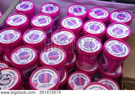 Tyumen, Russia-october 11, 2020: Baskin Robbins Ice Cream For Sell In The Refrigerator. Sale Of Good