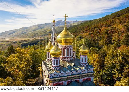 Bulgaria, Memorial Church In Shipka. Golden Domes.