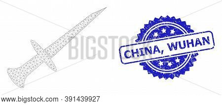 China, Wuhan Corroded Stamp Seal And Vector Sword Mesh Model. Blue Stamp Seal Contains China, Wuhan