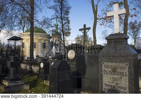 Moscow, Russia - 20 October 2020, Gravestones On Donskoy Monastery Graveyard, Tombstones