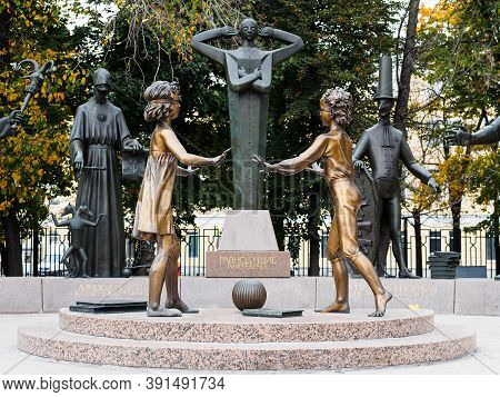 Moscow, Russia - October 8, 2020: Part Of The Sculptural Composition