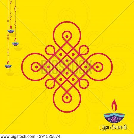 Hindi Typography - Shubh Deepawali - Means Happy Diwali - Happy Diwali Banner - Indian Festival