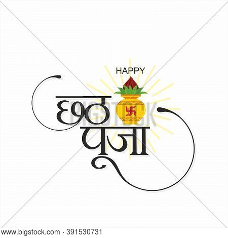 Hindi Typography - Happy Chhath Puja - Means Happy Chhath Prayer - An Indian Festival