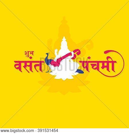 Hindi Typography - Shubh Vasant Panchami - Means Happy Vasant Panchami  - Indian Festival