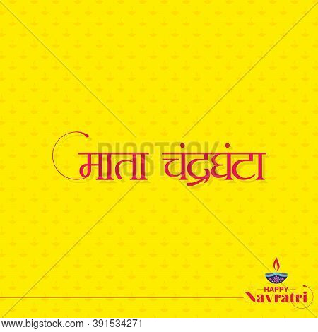 Hindi Typography - Mata Chandraghanta - Means Goddess Chandraghanta Which Is One Of The Incarnation