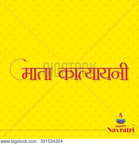 Hindi Typography - Mata Siddhidatri - Means Goddess Siddhidatri Which Is One Of The Incarnation Of G