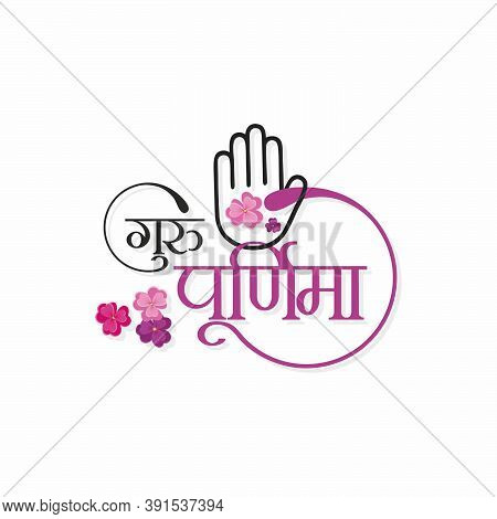 Hindi Typography