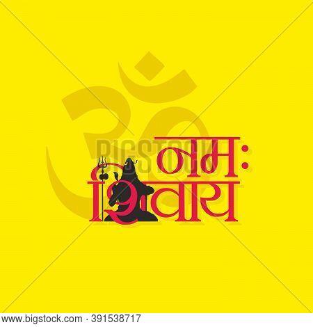 Hindi Typography - Om Namah Shivay - Means Wishing Lord Shiva   Banner Design   Indian Lord
