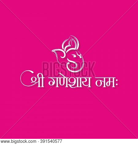 Hindi Typography - Shri Ganeshaya Namaha - Means Wishing Lord Ganesha - An Indian God