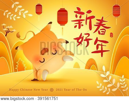 Cute Little Ox Handstand Pose. Happy New Year 2021.the Year Of The Ox. Translation - (title) Happy N