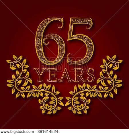 Sixty Five Years Anniversary Celebration Patterned Logotype. Sixty Fifth Anniversary Vintage Golden