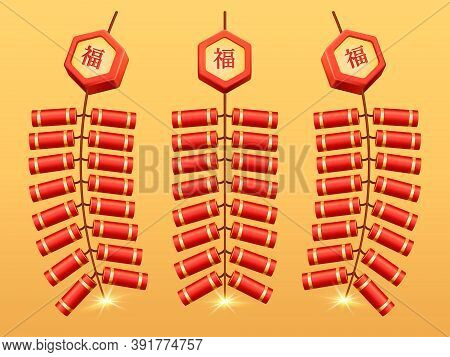 Bunch Of Fireworks With Symbol Fu Of Fortune Hanging, Set In Different Positions For Festival. Vecto