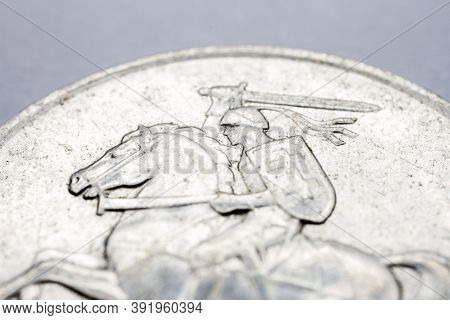 Obsolete Lithuanian 5 Cent Coin Macro Detail With Lithuanian Coat Of Arms. European Currency Extreme