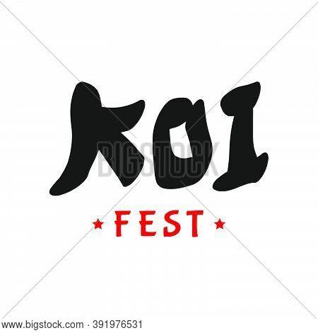 Japanese Koi Logo Template.  Koi Fishes Logo. Luck, Prosperity And Good Fortune. Animal, Asian.