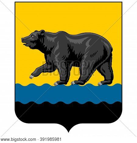 Coat Of Arms Of Nefteyugansk In Russian Federation