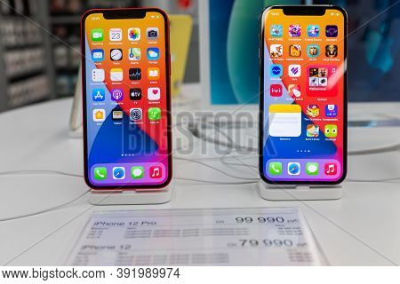 October 23, 2020, Moscow, Russia. New Smartphones From The Apple Iphone 12 And Iphone 12 Pro On The