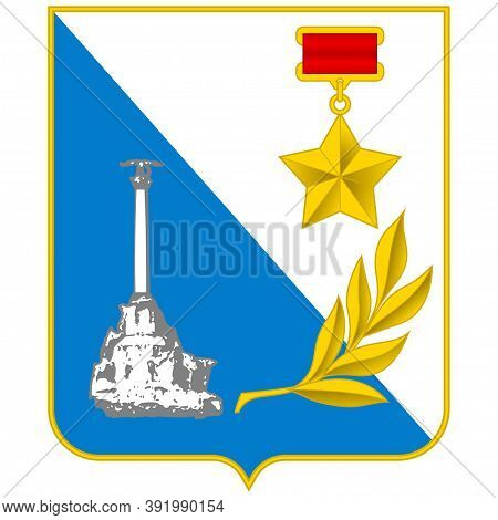 Coat Of Arms Of Sevastopol In Republic Of Crimea Of Russia