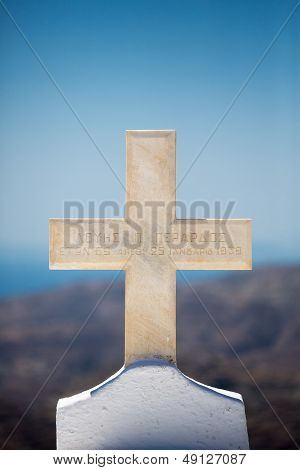 Orthodox Cross With Greek Inscriptions