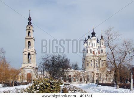 Kaluga. Kosmy And Damiana Cathedral