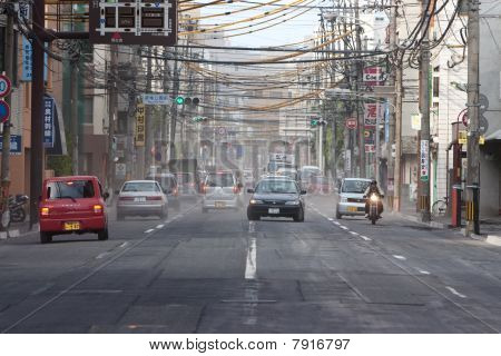 Ash blankets KAgoshima City, Japan after a volcanic eruption.