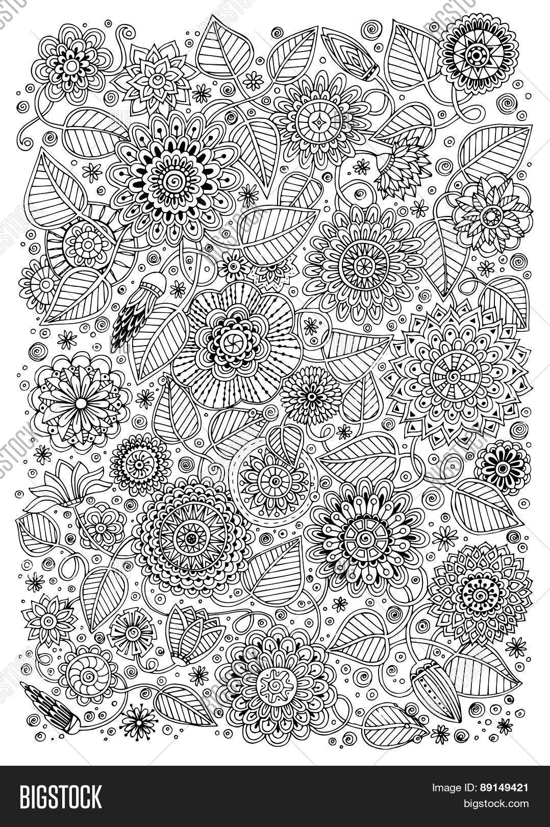 Black White Pattern Vector Photo Free Trial Bigstock