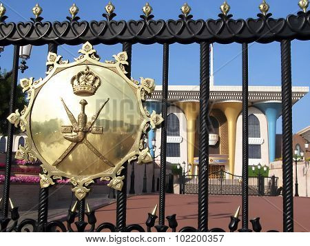 Photo of the Sultan's Palace in Muscat Oman poster